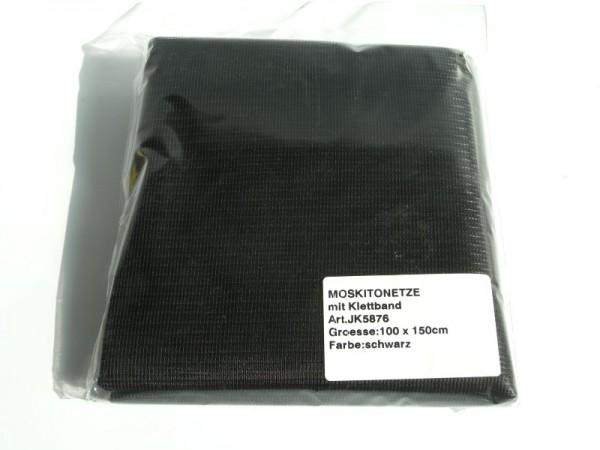 Fensterschutz Kit, 1x1,5 + Klett, schwarz